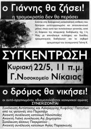 kalesma_22_5_11[1]